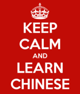 keep-calm-and-learn-chinese-2
